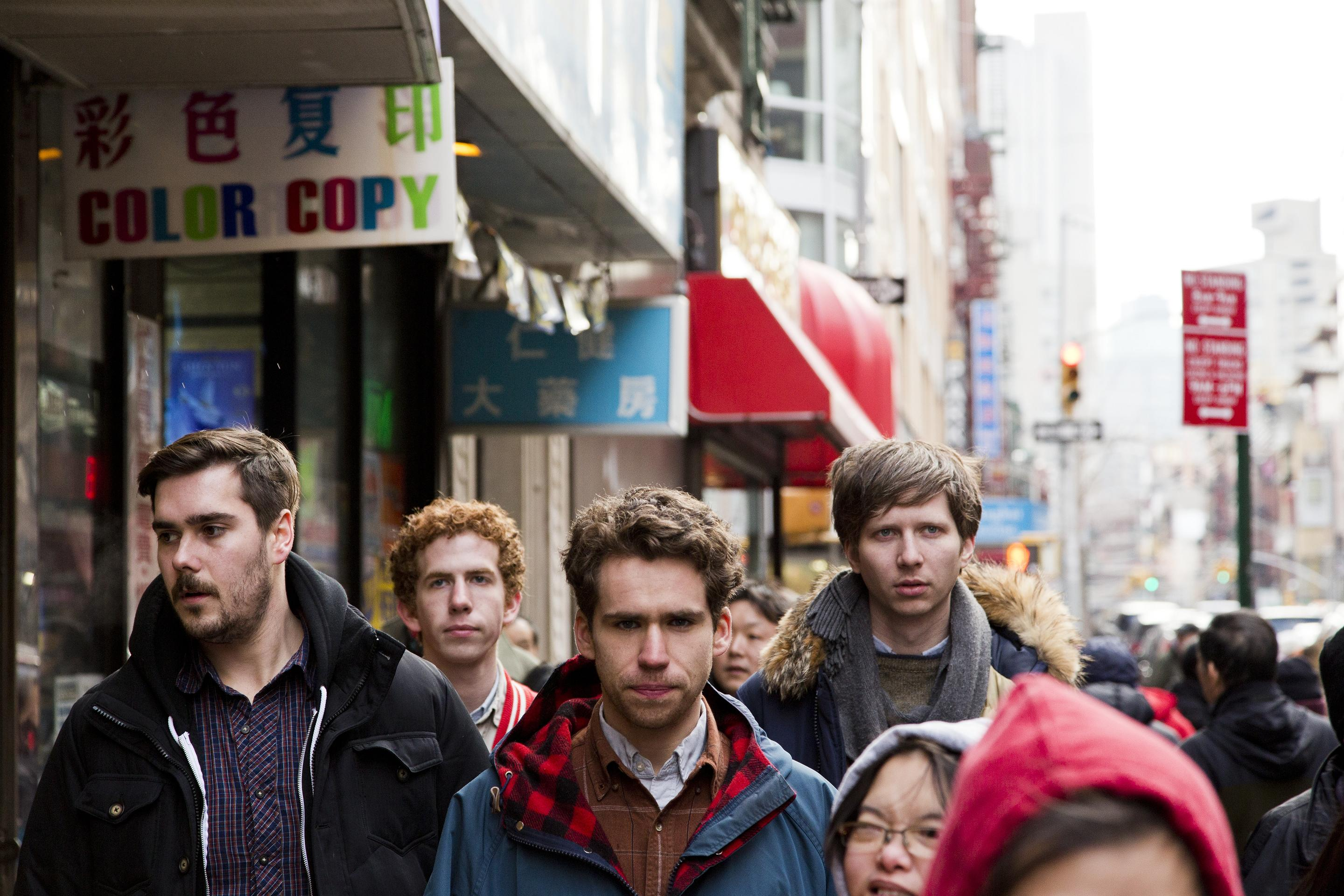 STREAM NEW PARQUET COURTS EP